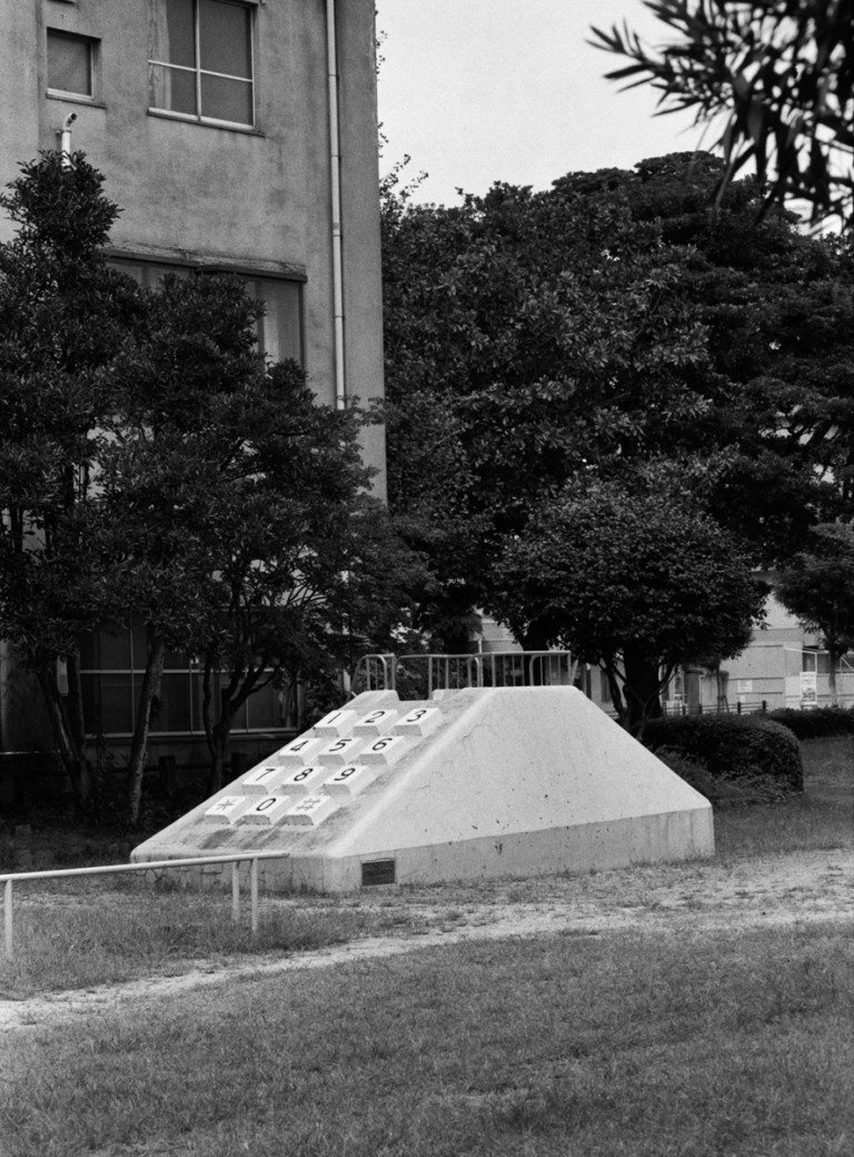 Bartek Wieczorek Playground